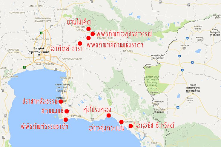 Lets visit the places of Thailand Tourism Awards from Chonburi to